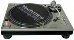 technics-1200mk5-featured